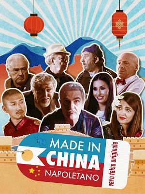 Made in China napoletano - RaiPlay