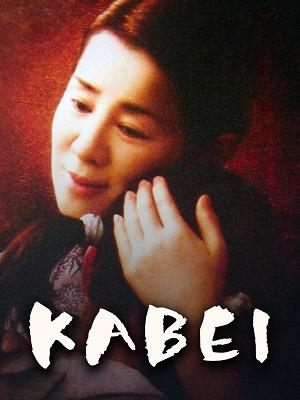 Kabei Our Mother - RaiPlay