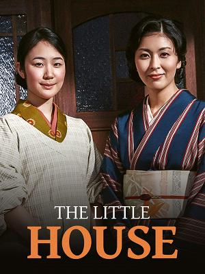 The Little House - RaiPlay