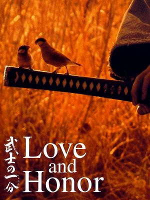 Love and Honor (2006) - RaiPlay