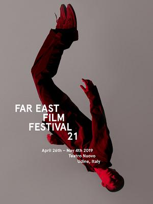 Far East Film Festival - RaiPlay