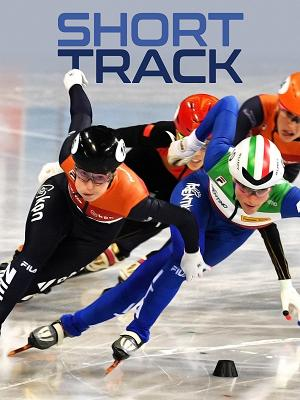 Short Track - RaiPlay
