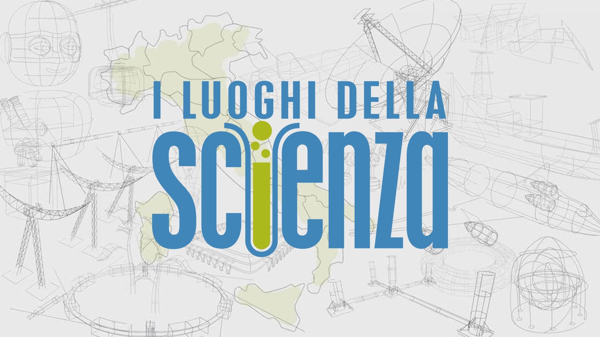Rai Scuola Memex I luoghi della scienza - Puntata 5