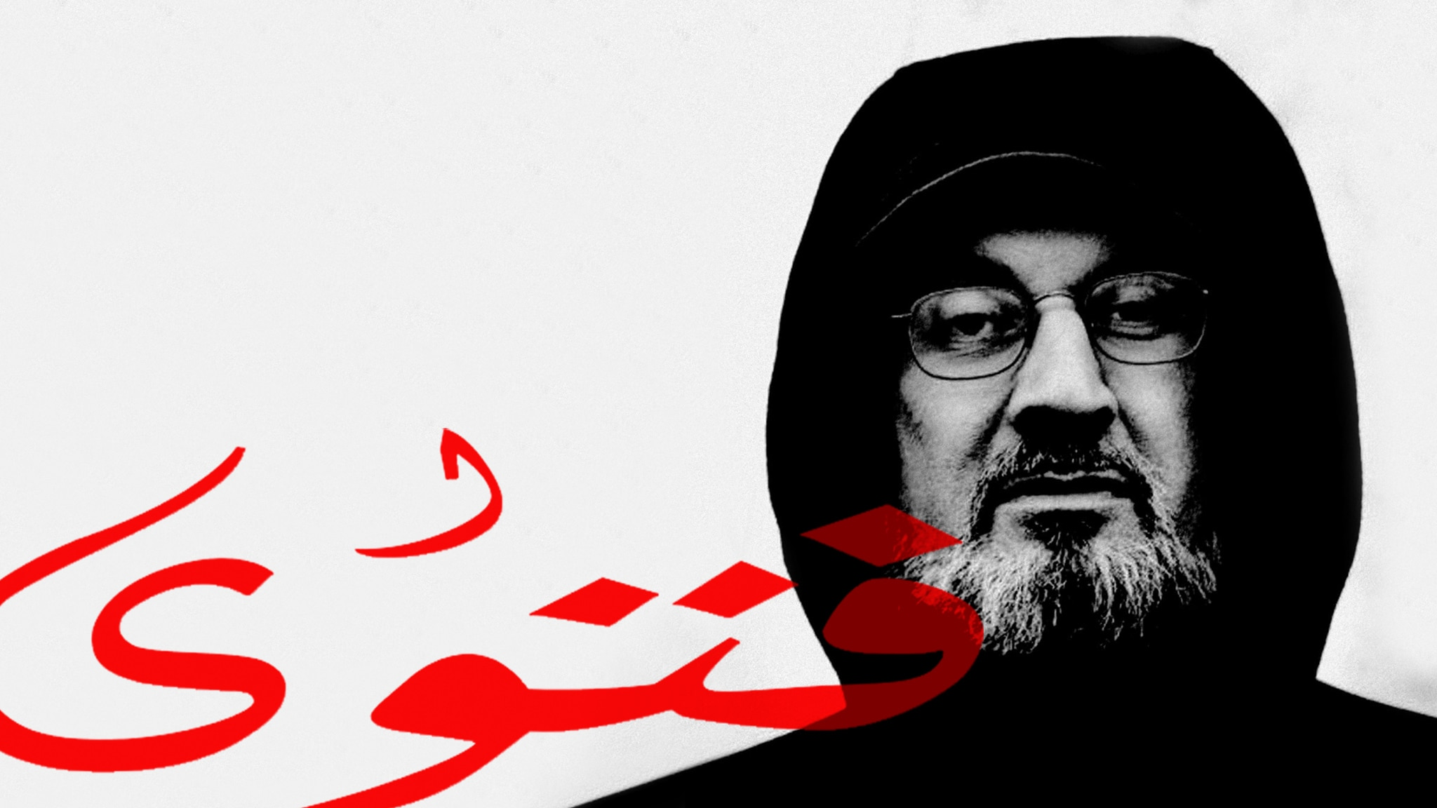 Rai 5 Salman Rushdie - Intrigo internazionale